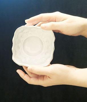 Picture of Cube Medium Bowl